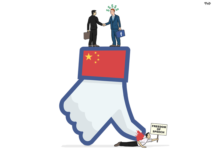 161124 Facebook-China