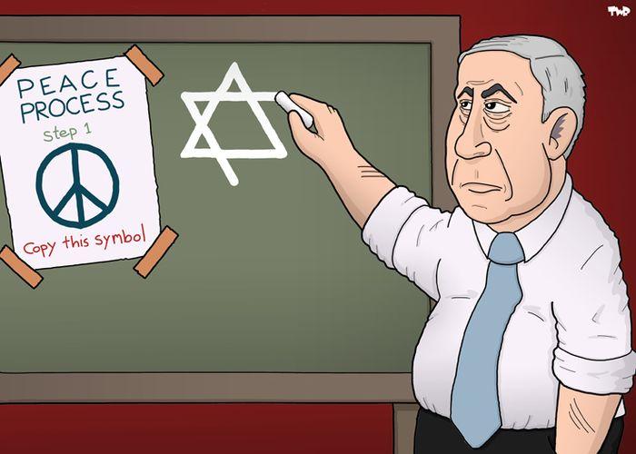 150318 Netanyahu