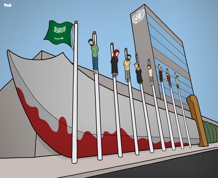 150923 Saudi Arabia-UN