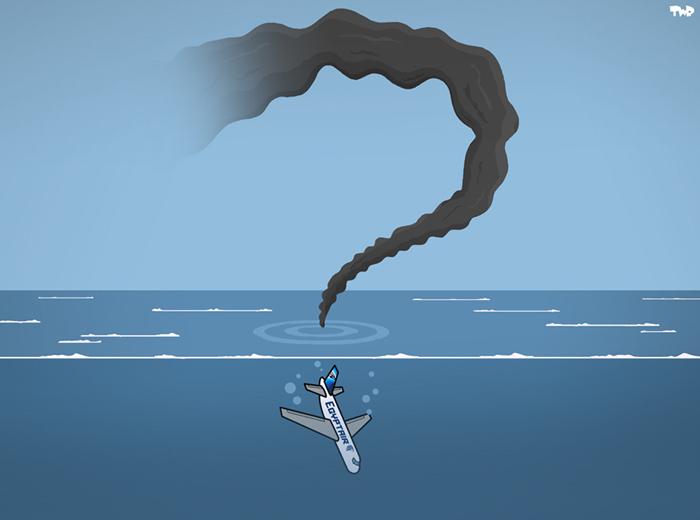 160520 Egypt Air crash