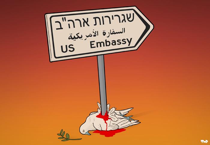 180514 US Embassy Jerusalem