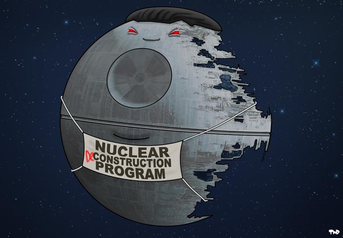 180702 North Korean Nuclear (De)construction project