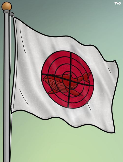 181227 Japan