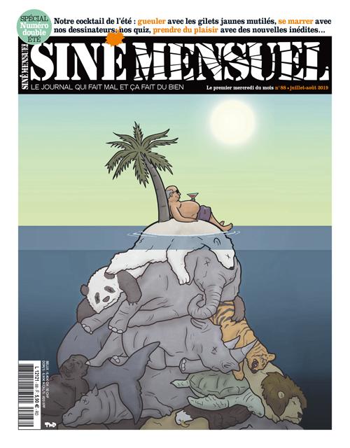 SM88_COVER
