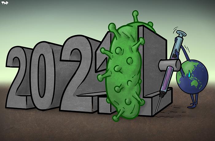 201215 2021