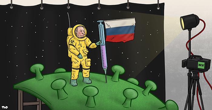 200813 Russian vaccine