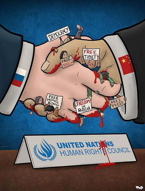 201015 UNHRC