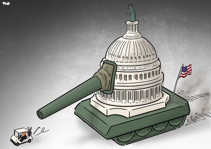 210210 Impeachment