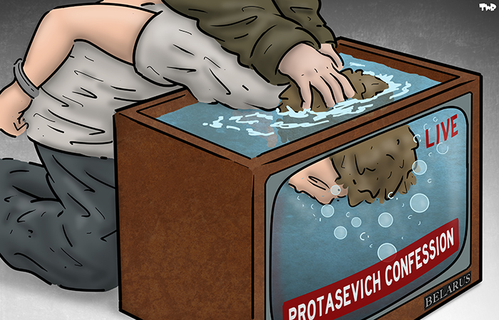 210604 Protasevich confession