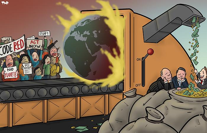 210810 IPCC report